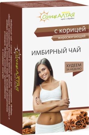 Чай имбирный с корицей ф/п N 20 купить в Иркутск, описание и инструкция по применению лекарства, купить Чай имбирный с корицей ф/п N 20 заказ на Apteka-ot-sklada.ru
