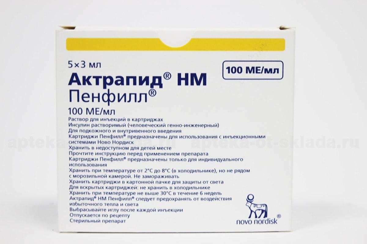 Мемоплант 40мг №60 таблетки