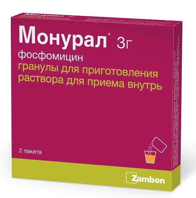 Монурал гран пак 3г N 2 купить в Новотроицк, описание и инструкция по применению лекарства, купить Монурал гран пак 3г N 2 заказ на Apteka-ot-sklada.ru