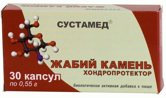 Жабий камень Хондропротектор капс N 30 купить в Сыктывкар, описание и инструкция по применению лекарства, купить Жабий камень Хондропротектор капс N 30 заказ на Apteka-ot-sklada.ru