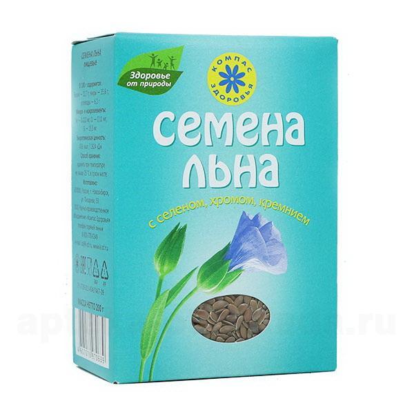 семена льна пищевые