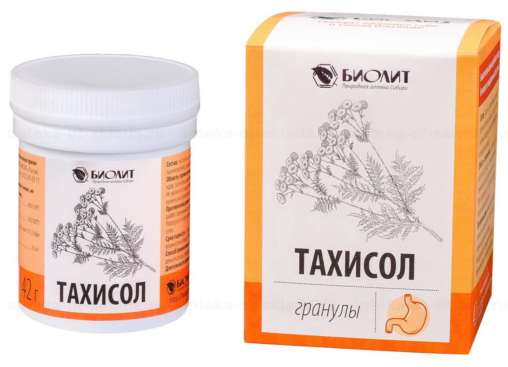 Тахисол гранулы 42г БАД N 1 купить в Новосибирск, описание и инструкция по применению лекарства, купить Тахисол гранулы 42г БАД N 1 заказ на Apteka-ot-sklada.ru